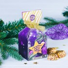 """Набор шоколадных конфет в коробке-конфете """"С волшебным вкусом Нового года"""""""