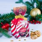"""Набор шоколадных конфет в коробке-конфете """"Сладкого Нового года"""""""