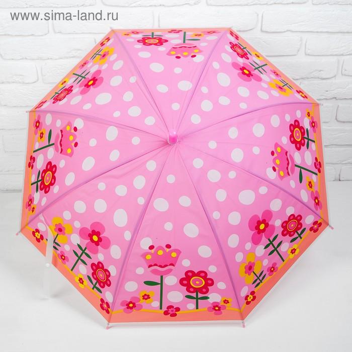 "Umbrella child ""Flowers"" MIX"