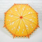 """Umbrella child """"Orange"""""""