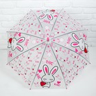 "Umbrella child ""Bunny"""