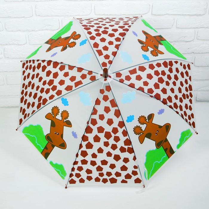 """Зонт детский """"Задумчивый жираф"""""""