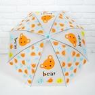 """Umbrella child """"Bears"""" D=80 cm"""