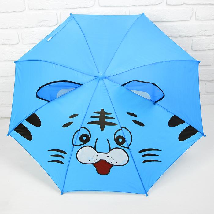 Зонт детский с ушками «Тигрёнок», d=70 см