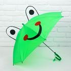 """Umbrella child """"Frog"""""""