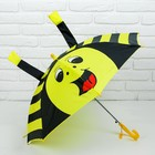 "Umbrella child ""Bee"""