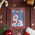 """Магнит акриловый """"С Новым годом! Дед Мороз в лесу"""" 7,5х5,2 см"""