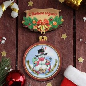 """Magnet new year's """"Ball at the Christmas tree. Snowman"""" made of plywood, 10x5,5 cm"""