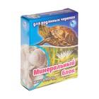 Минеральный блок для водных черепах, коробочка, 60 г