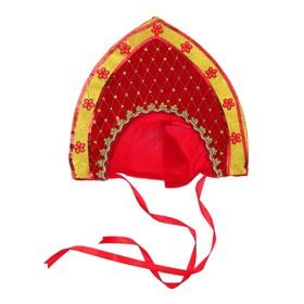 Карнавальный кокошник «Царица», цвет золотисто-красный