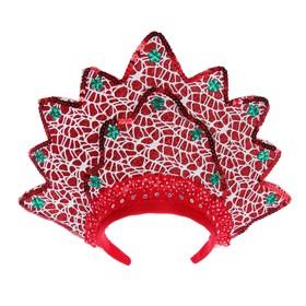 Карнавальный кокошник «Волшебство», цвет красно-белый