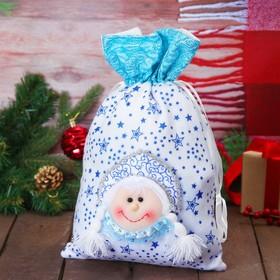 Мешок для подарков «Снегурочка», синие звёзды
