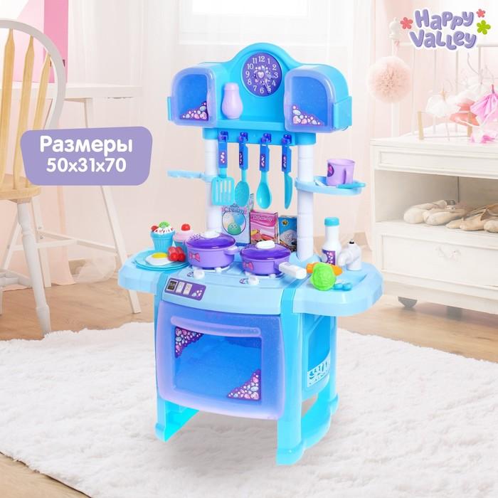 Игровой модуль «Волшебная кухня» с аксессуарами, световые и звуковые эффекты, бежит вода из крана