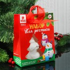 """Елочное украшение под раскраску """"Дед мороз"""" с подвесом, краска 3 цв по 2 мл, кисть"""