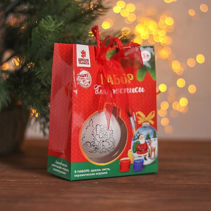 "Новогодний шар под раскраску ""Дед мороз"" с подвесом, краска 3 цв по 2 мл, кисть"