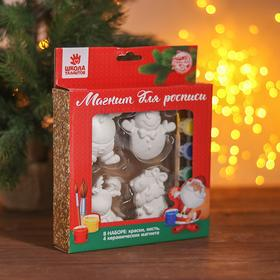 """A set of Christmas magnets under the coloring 4-piece """"Fabulous"""" paint 6 color 2 ml"""