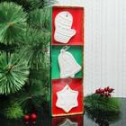 """Набор новогодних подвесок под раскраску 3 шт  """"Радость"""" с подвесом"""