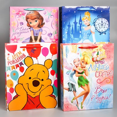 Package gift MIX, 31 x 40 x 11 cm