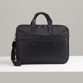 Сумка деловая, 2 отдела на молниях, 3 наружных кармана, длинная стропа, цвет чёрный