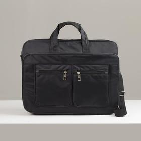 Bag business, Department 2 zips, 4 external pockets, a long strap color black