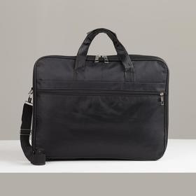 Сумка деловая, 2 отдела на молниях, 4 наружных кармана, длинная стропа, цвет чёрный