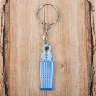 "Wooden keychain ""Arkhangelsk.The building design organizations"""
