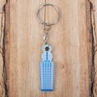 "Wooden keychain ""Arkhangelsk.The building design organizations"""