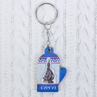 "Wooden keychain in the shape of mittens ""Surgut.The founders of the"""