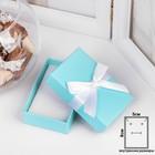 """Коробочка подарочная под набор """"Тиффани"""" 5*8см, цвет бирюзовый"""