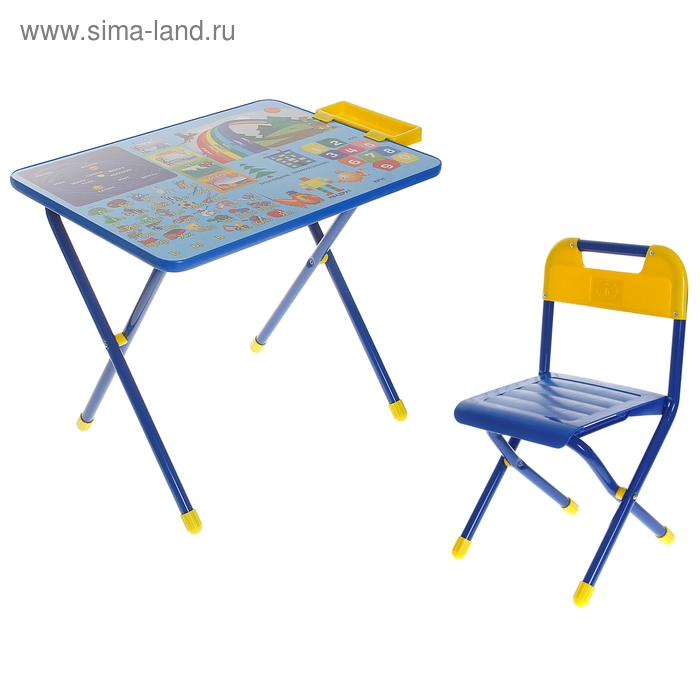 """Набор детской мебели """"Радуга"""" складной, цвет синий"""