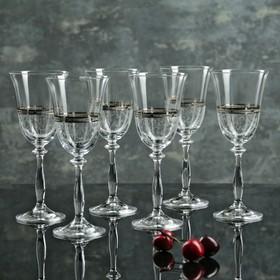 """Набор бокалов для вина 250 мл """"Анжела"""", 6 шт"""