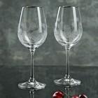 """Набор бокалов для вина 350 мл """"Виола"""", 2 шт"""