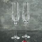"""Набор бокалов для шампанского 190 мл """"Виола"""", 2 шт"""