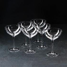 """Набор бокалов для коктейля 220 мл """"Кейт"""", 6 шт"""