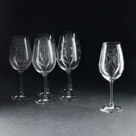 Набор бокалов для вина «Виола. Elements», 450 мл, 6 шт