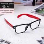 Очки корригирующие 6619 красно-черные +1