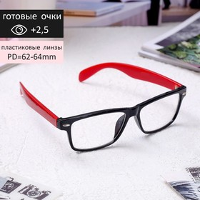 Corrective 6619 glasses, red-black, +2,5