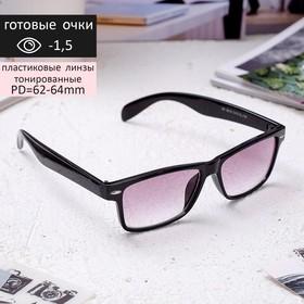 Очки корригирующие 6619, цвет чёрный, тонированные, -1,5