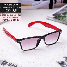 Очки корригирующие 6619, цвет красно-чёрный, тонированные, -2,5