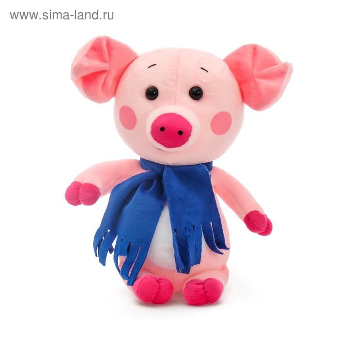 Мягкая игрушка «Поросёнок Кроха», 32 см