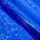 "Paper holographic ""stars"", blue, 70 x 100 cm"
