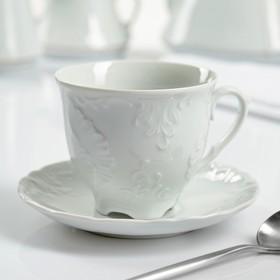 Кофейная пара, 170 мл, блюдо 12,5 см, цвет белый