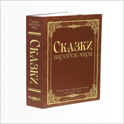 Сейф книга Onix BS-260