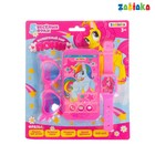"""Game set """"Magic pony world"""": phone, glasses, watch, Russian voice, the color pink"""