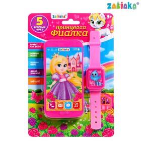 Игровой набор «Принцесса Фиалка»: телефон, часы, русская озвучка, цвет розовый
