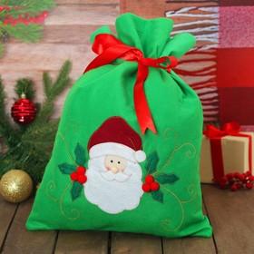 Мешок для подарков «Дед Мороз», на завязках, цвет зелёный