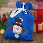 "Мешок для подарков ""Снеговик в шляпе"" на завязках, цвет синий"