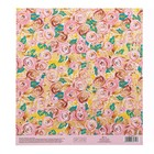 """Paper for scrapbooking, adhesive layer """"Floral swirl"""", 20 × 21.5 cm, 250 g/m"""