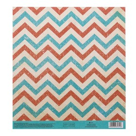 """Paper for scrapbooking, adhesive layer """"zig-ZAGS"""", 20 × 21.5 cm, 250 g/m"""