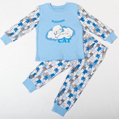Пижама для девочки, рост 104 см, цвет голубой